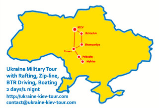 Ukraine Military Tour with Rafting, Zip-line, BTR Driving, Boating | Itinerary, Sights, Attractions and Map