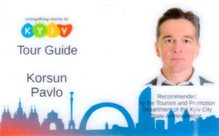 Ukraine and Kiev Tour Guide Pavel Korsun