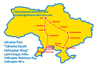 Ukraine Helicopter Tour | Tour Ukraine South Helicopter Ring | Itinerary, Sights, Attractions, Map