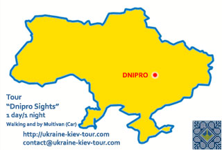 Ukraine Tour | Tour Dnipro Sights | Itinerary, Sights, Attractions and Map