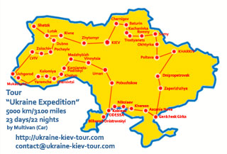 Ukraine Tour | Tour Ukraine Expedition Itinerary, Sights, Attractions and Map