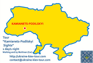 Ukraine Tour | Tour Kamianets-Podilskyi Sights | Itinerary, Sights, Attractions and Map