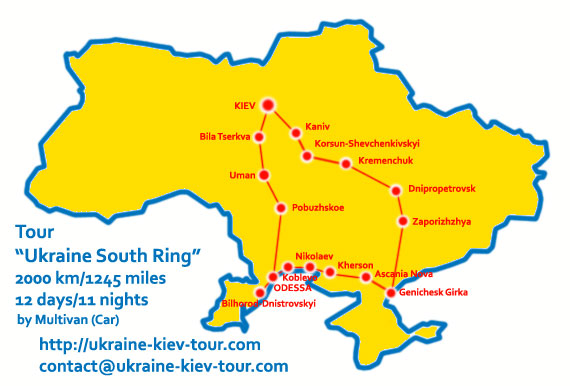 Ukraine Tour South Ring Itinerary Sights Attractions Map - Kremenchuk map