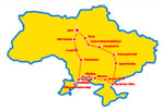 Ukraine Tours | Tour Ukraine South Ring