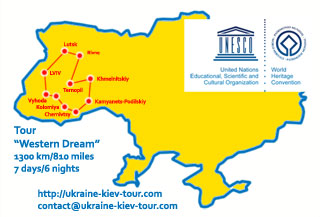 Ukraine Tour Western Dream | Itinerary, Sights, Attractions and Map