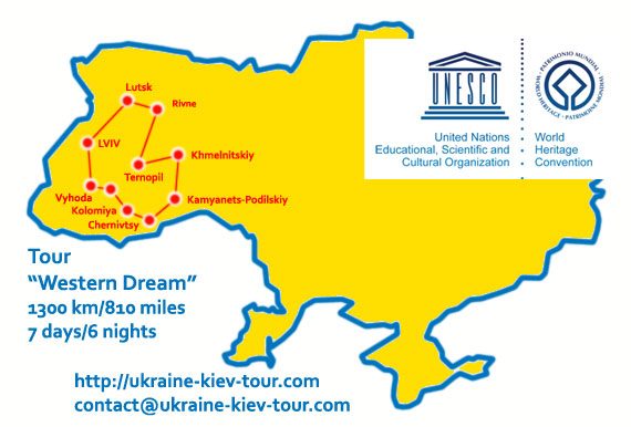 Ukraine Tour Western Dream | Itinerary, Sights, Attractions, Map