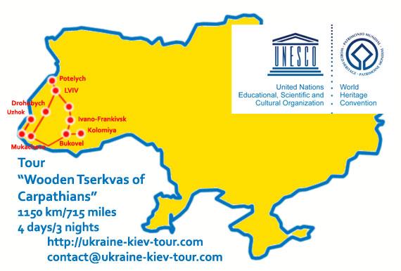 Carpathian Mountains On World Map.Ukraine Tour Wooden Tserkvas Of Carpathians Itinerary Sights Map