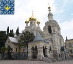 Yalta Sights | Alexander Nevsky Cathedral