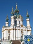 Kiev Sights | St. Andrew Church