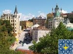 Ukraine Tours | Tour Kiev Sights