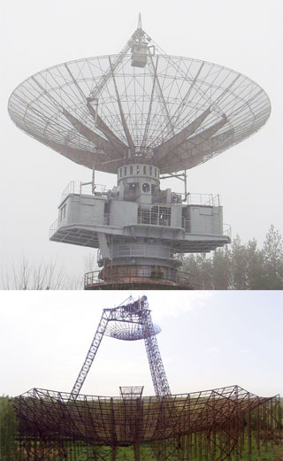Kharkiv Sights | Incoherent scatter radar with fixed vertical antenna with a diameter of 100 m and incoherent scatter radar with with fully steerable antenna with a diameter of 25 m