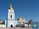 Kiev Sights | St Michael Cathedrel
