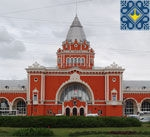 Chernihiv Sights | Railway Station