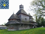 Drohobych Sights | Wooden Church of Exaltation of Holy Cross (1613)