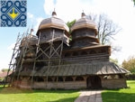 Drohobych Sights | Wooden Church of Saint George (XV) | UNESCO World Heritage