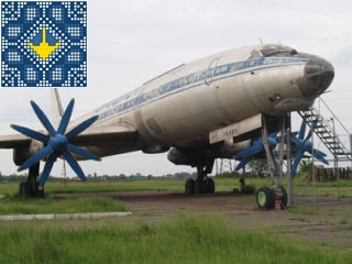Kryvyi Rih Sights | Aviation Museum | Legendary USSR airplane TU-114