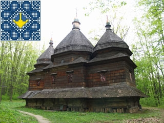 Lviv Sights | Wooden Church of St. Paraskeva (1822)