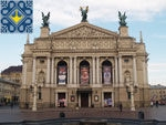 Lviv Sights | Lviv Opera and Ballet Theatre