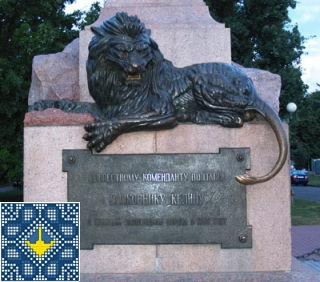 Ukraine Poltava Sights | Monument to Poltava Commandant Alexey Kelin and Defenders of Poltava