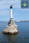 Sevastopol Sights | Monument to the Scuttled Ships