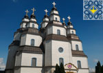 Novomoskovsk Sights | Wooden Nine-Dome Holy Trinity Cathedral (1778)