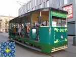 Dnipropetrovsk Sights | Retro Tram On Working Tramline