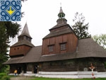 Rohatin Sights | Wooden Church of Descent of Holy Spirit (XVI) | UNESCO World Heritage