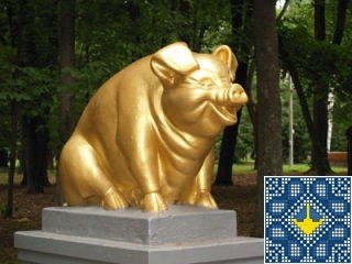Ukraine Romny Sights | Monument to Golden Pig