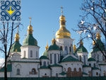 Kiev Sights | Saint Sophia Cathedral