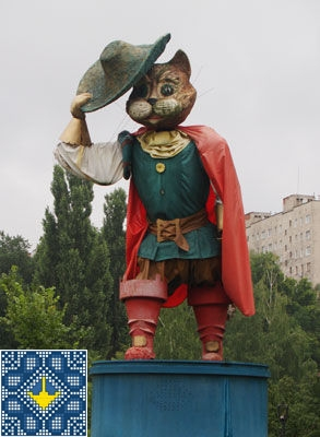 Ukraine Sumy Sights | Children Park Fairy Tale