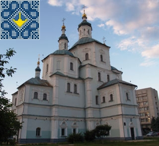 Ukraine Sumy Sights | Holy Resurrection Cathedral