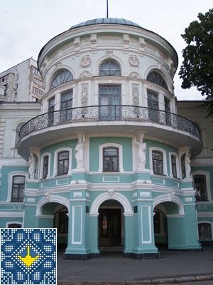 Ukraine Sumy Sights | Museum of Local Lore (House of Sumy Zemstvo)