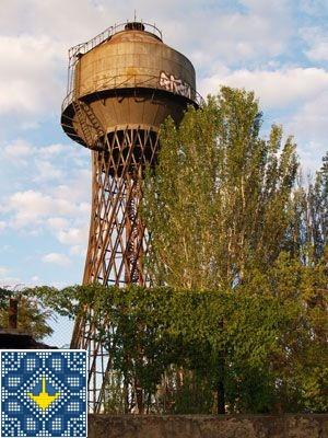 Ukraine Nikolaev Sights | Shukhov Water Tower (Nikola Tesla Tower)