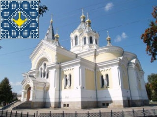 Ukraine Zhitomir Sights - Transfiguration Cathedral