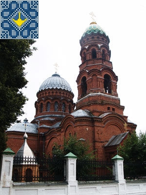 Ukraine Trostyanets Sights | Ascension Church