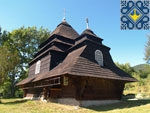 Uzhok Sights | Wooden Church of Synaxis of Archangel Michael (1745) | UNESCO World Heritage