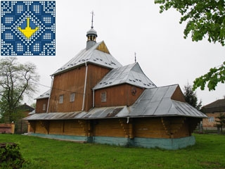 Zahiria Sights | Wooden Church of Holy Cross (1700)