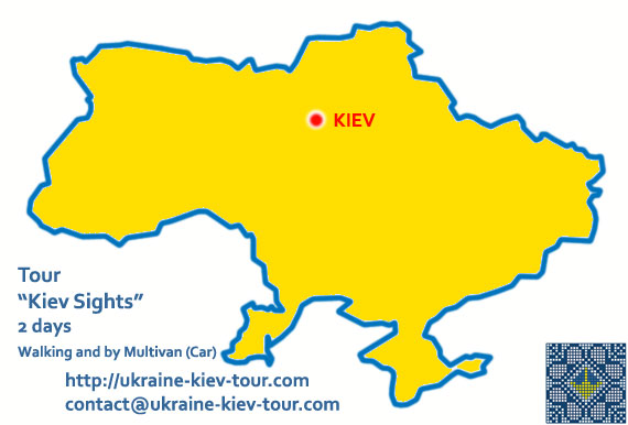 Ukraine Tour | Tour Kiev Sights Itinerary, Sights, Attractions and Map