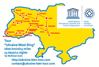 Ukraine Tour | Tour Ukraine West Ring Itinerary, Sights, Attractions and Map