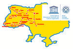 Ukraine Tours | Ukraine Tour West Ring