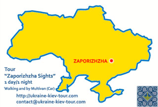 Ukraine Tour | Tour Zaporizhzhya Sights Itinerary, Sights, Attractions and Map