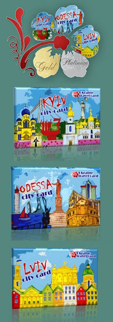 Ukraine Travel Discount Card | Odessa, Lviv, Kiev City Card | Available to buy after 21st of May 2013 in Kiev, Ukraine