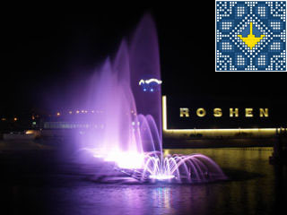 Vinnytsia Light Music Fountain Roshen 2013 | Sweet Love Fountain | Works from 28th of April till 26th of October 2013 in Vinnytsia, Ukraine