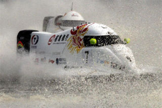 UIM World Championship F1 H2O Races on 27th-28th of July 2013 in Kiev region, Ukraine